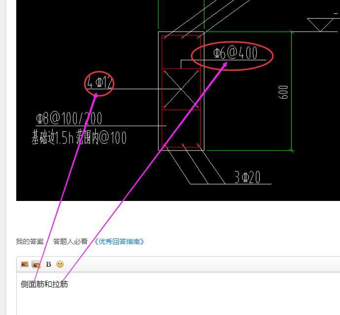 土建,土建算量GTJ2018,山东,答疑:基础梁这两个钢筋信息如何填-山东土建,土建算量GTJ2018,
