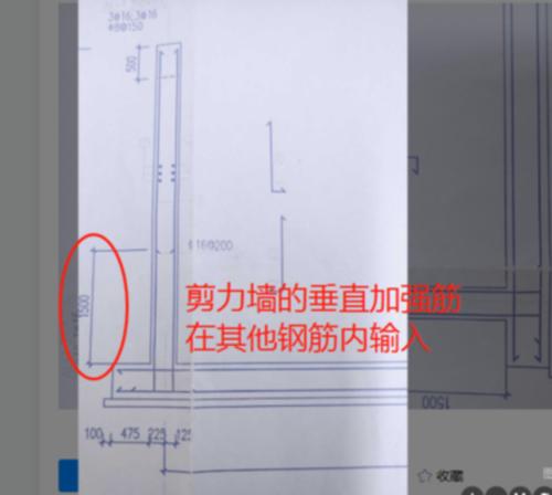 北京,土建,答疑:3号的附加垂直筋,附加高度1.5米,软件如何输入?-北京土建,