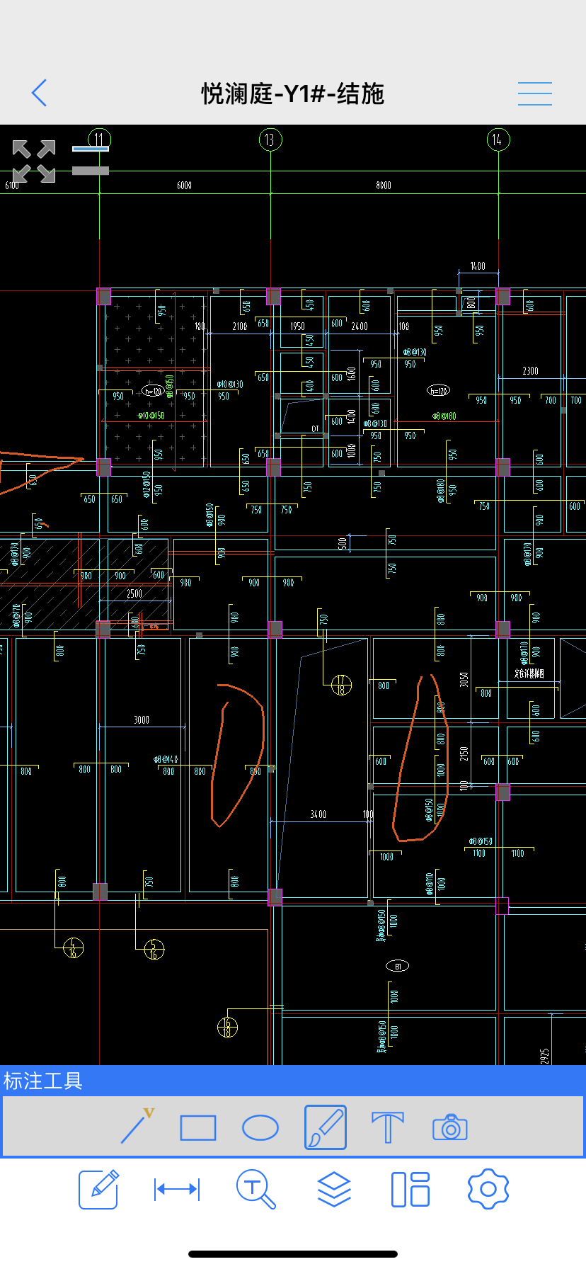 土建,安徽,答疑:画圈的几块块板中间隔了一个楼梯,板底筋能不能用多板进行绘制-安徽土建,