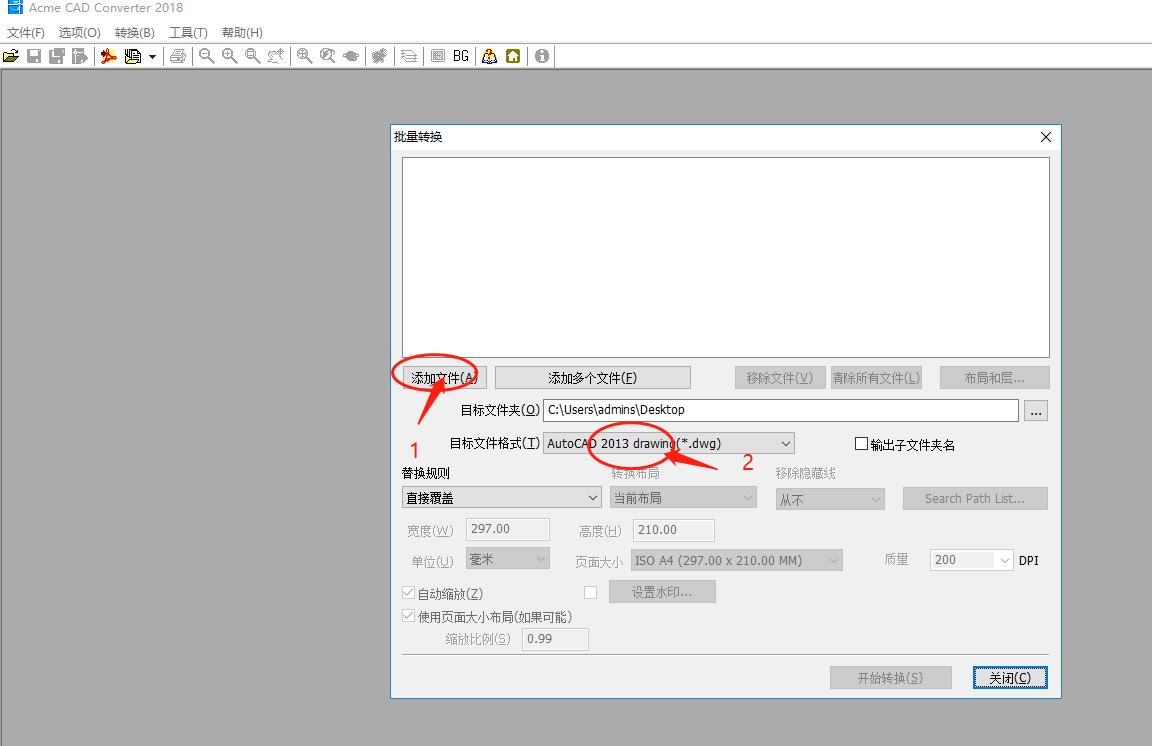 cad图纸高低版本的互相转化,cad不同版本转换软件