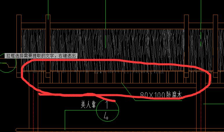 园林,土建算量GCL2013,安徽,预算,答疑:仿古建筑屋檐下 类似格栅的做法叫什么名词,内有图纸-安徽园林,预算,土建算量GCL2013,