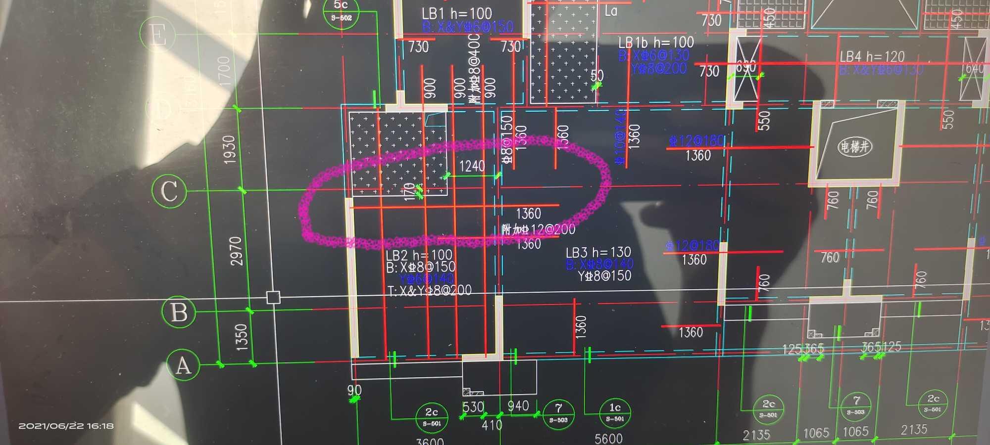 土建,河北,答疑:GTJ2021中板配筋中的跨板受力筋问题-河北土建,
