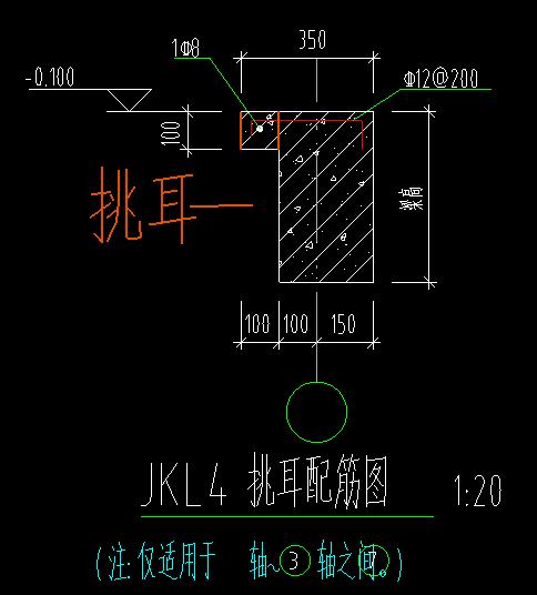 土建,重庆,答疑:我请教下挑耳的宽度高度各是多少啊-重庆土建,