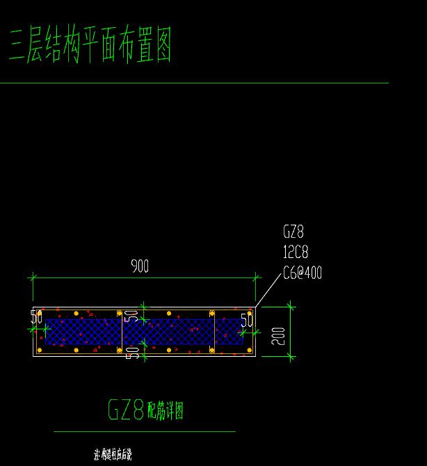 土建计量GTJ,广东,答疑:三层结构平面布置图,构造柱画在第几层-广东土建计量GTJ,