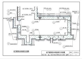 17CJ40,17CJ40-30,17CJ40-30图集,17CJ40图集,建筑防水系统构造 30,建筑防水系统构造(三十),建筑防水系统构造图集,17CJ40-30 建筑防水系统构造(三十) 高清版无水印