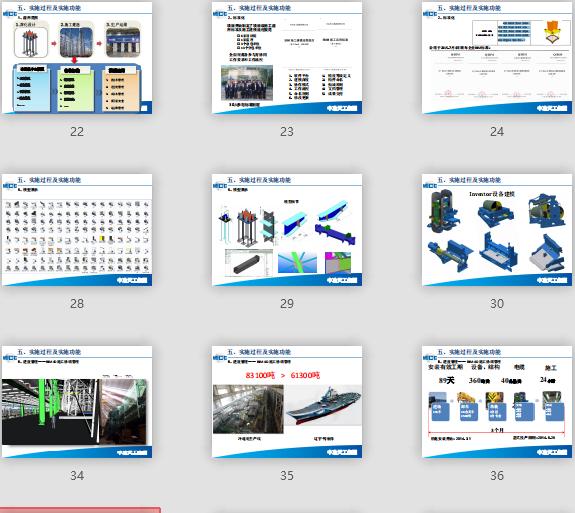 中冶天工集团、BIM技术、太钢冷连轧项目、BIM技术应用,中冶天工集团BIM技术在太钢冷连轧项目中的应用