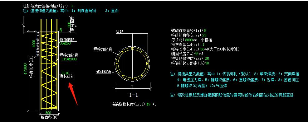 土建,广东,答疑:灌注桩的钢筋笼计算问题-广东土建,