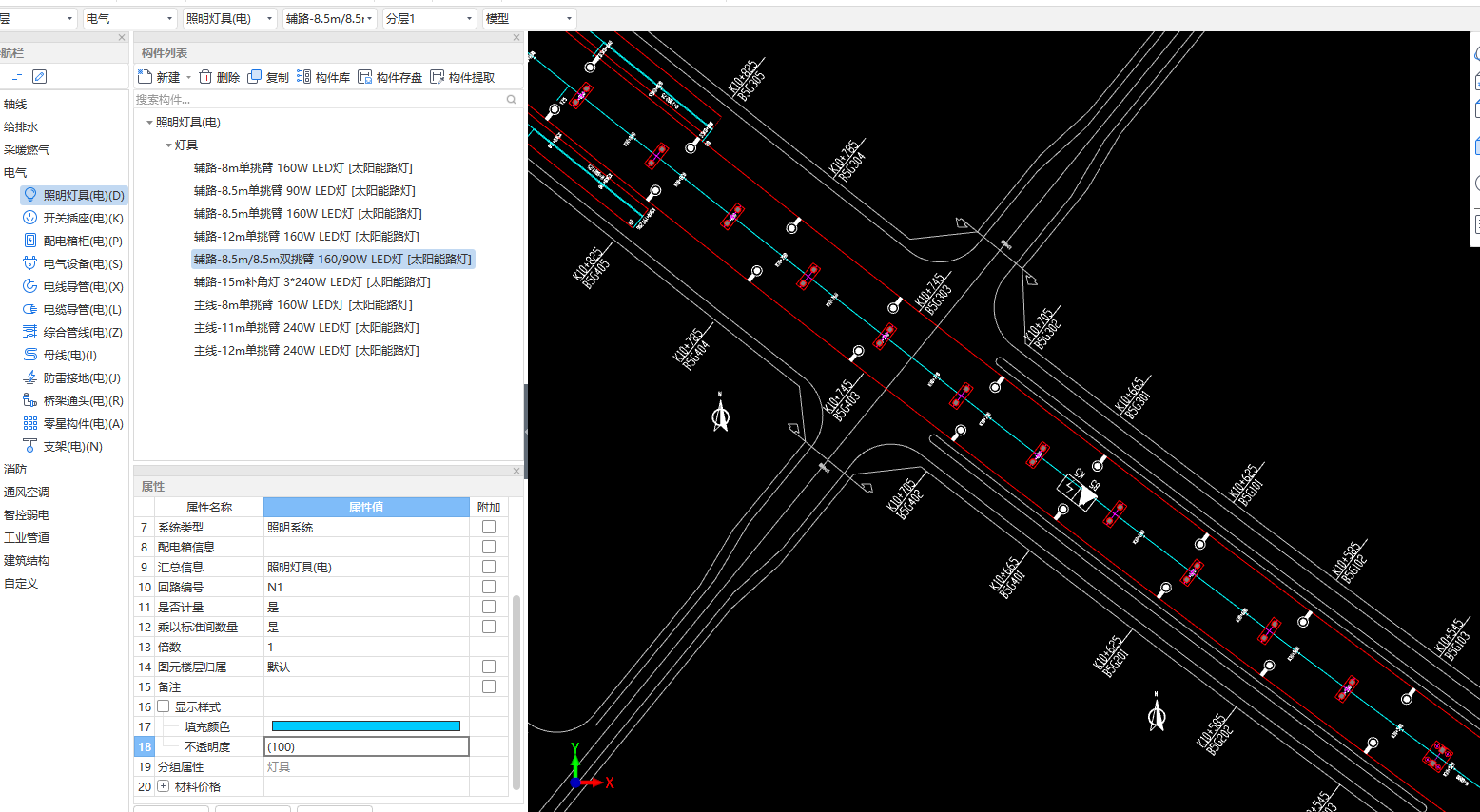 公路,安装,市政,江西,答疑:穿刺线夹个数问题-江西安装,市政,公路,