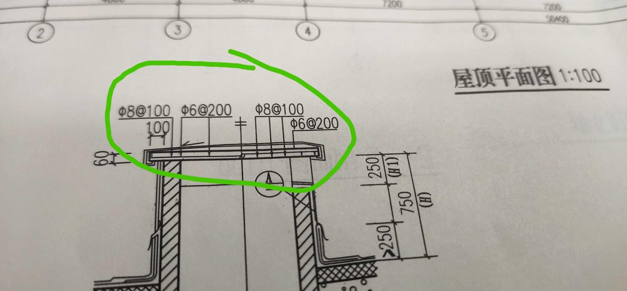 土建,山东,装饰,答疑:这里用板布置可以吧,节点处钢筋如何画?这里的钢筋看的不太明白,感谢-山东土建,装饰,