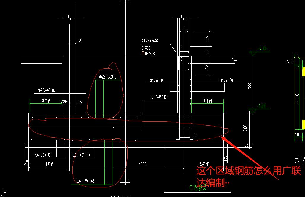 土建,江西,答疑:求电梯基础筏板钢筋如何编制?????-江西土建,