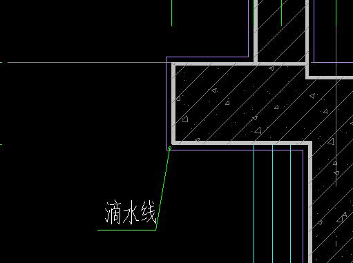 土建,广西壮族自治区,答疑:滴水线-广西壮族自治区土建,