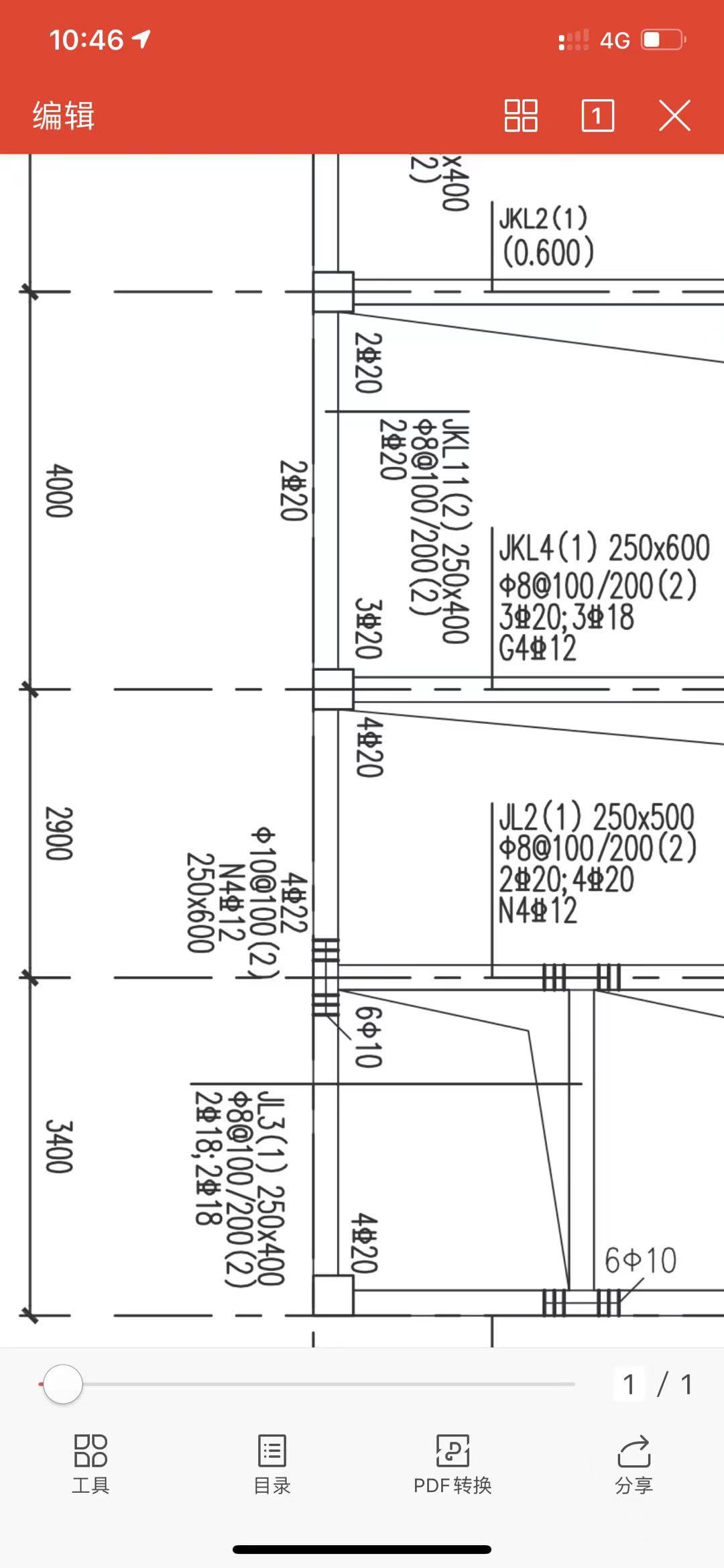 土建,概算,湖南,设计,钢筋算量GGJ2013,预算,答疑:请教一下这个梁的配筋该如何理解?-湖南土建,设计,概算,预算,钢筋算量GGJ2013,