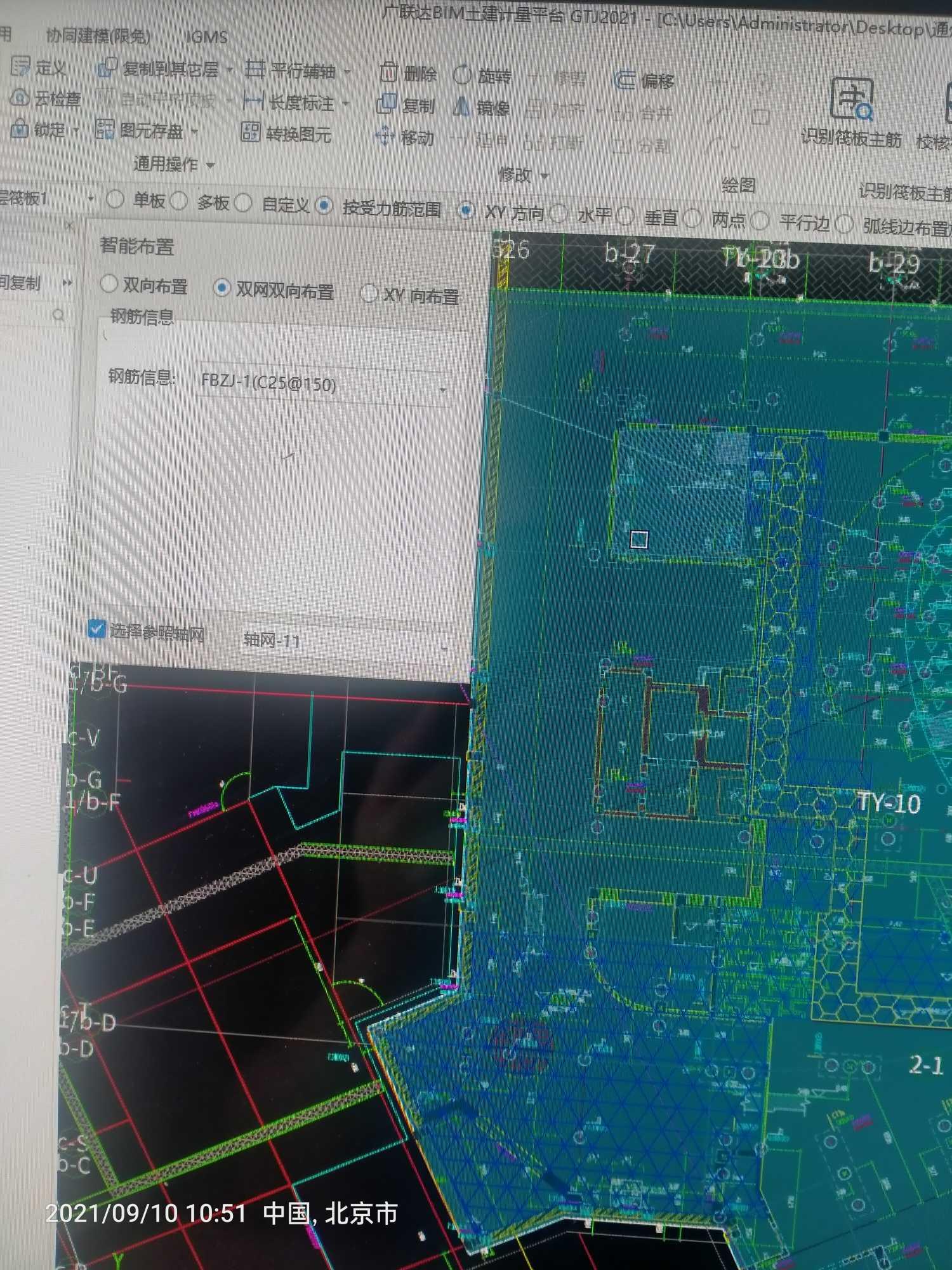 北京,土建,答疑:筏板2分割好了,如何布置受力筋-北京土建,