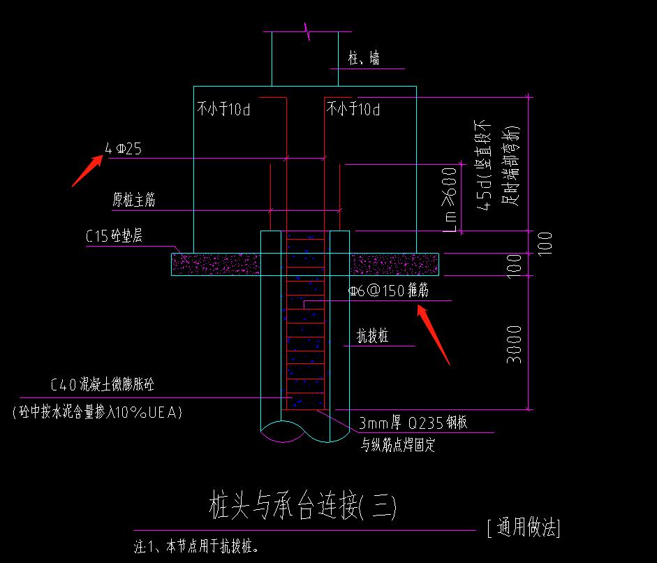 土建,广东,答疑:单构件应该如何输这个桩的钢筋-广东土建,