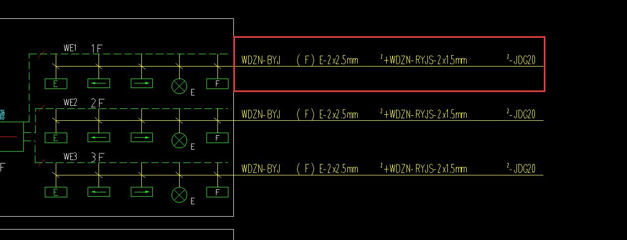 北京,安装,安装算量GQI,答疑:这个是不是代表jdg20管里穿WDZN-BYJ(F)E-2x2.5mm2+WDZ-北京安装,安装算量GQI,