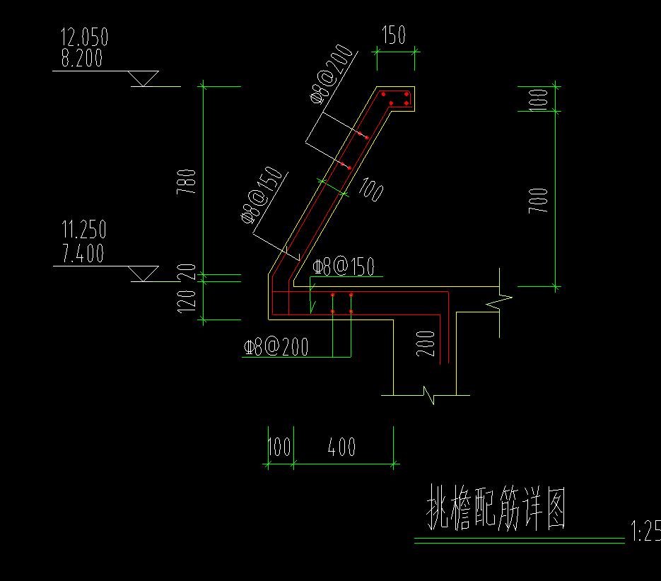 土建,山东,答疑:这个挑檐的C8-200的钢筋应该在图上查个数还是按间距200输入?-山东土建,