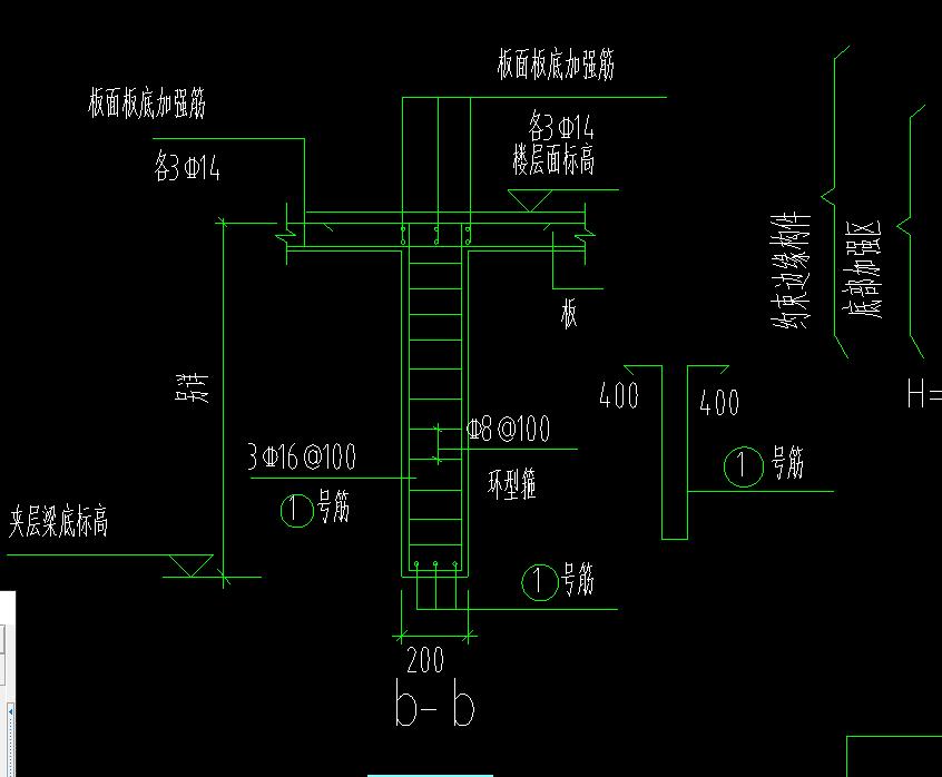 土建计量GTJ,福建,钢筋算量GGJ2013,答疑:梁下吊柱如何处理-福建钢筋算量GGJ2013,土建计量GTJ,