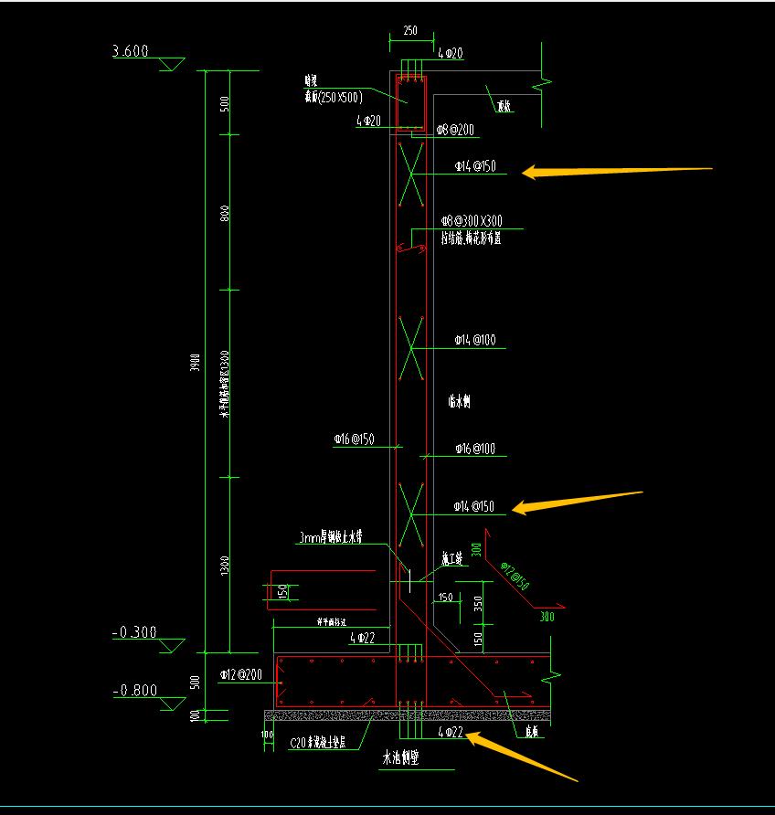 土建,土建计量GTJ,概算,江西,答疑:剪力墙钢筋问题-江西土建,概算,土建计量GTJ,