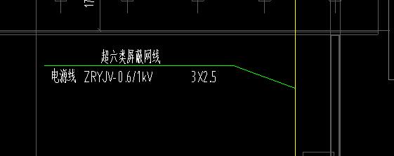安装,江苏,答疑:这个是超六类屏蔽网线和zryjv-3*2.5还是一个线缆-江苏安装,