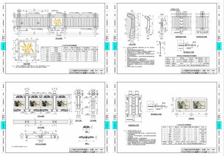 20MR801,20MR801图集,pdf,公共构造,装配式桥梁,装配式桥梁设计与施工,彩色高清20MR801装配式桥梁设计与施工-公共构造图集