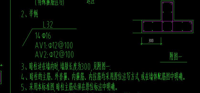 土建,广东,答疑:这种原位标注,截面编辑的时候,外圈大箍筋是否为C12@100?-广东土建,