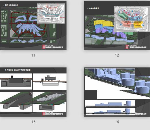 """虹桥医学中心、BIM设计大赛、创新杯、建筑信息模型设计,虹桥医学中心BIM设计大赛方案汇报-""""创新杯""""- 建筑信息模型设计大赛"""