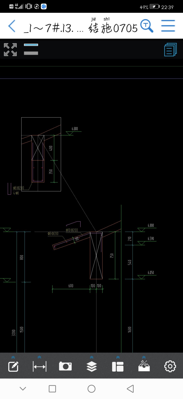 土建计量GTJ,贵州,答疑:这种节点用的斜板,和墙身部分,用什么定义绘制?-贵州土建计量GTJ,