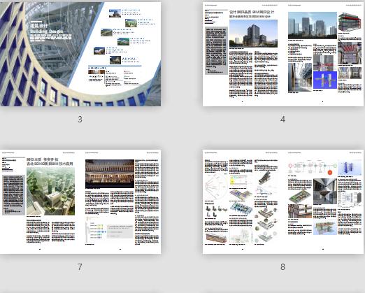2018,BIM建筑设计,BIM技术应用,建设行业成功案例,欧特克工程,欧特克工程建设行业成功案例 2018