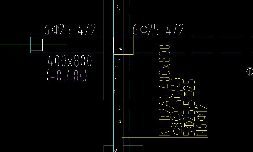 土建,山东,钢筋算量GGJ2013,答疑:原位标注下部400*800下方还有(-0.4)该如何标注-山东土建,钢筋算量GGJ2013,
