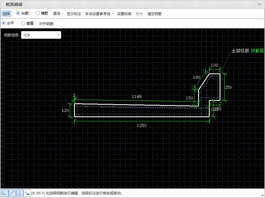 土建计量GTJ,安徽,答疑:雨棚钢筋节点布置钢筋-安徽土建计量GTJ,