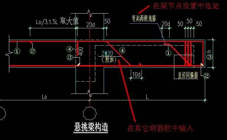 土建算量GCL2013,河南,答疑:求问这个是吊筋形式吗?应该在哪里设置呢-河南土建算量GCL2013,