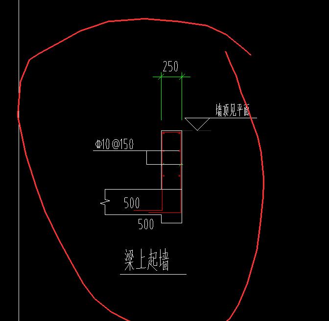 北京,土建,土建算量GCL2013,施工,答疑:请教下高手下图中的梁上起墙是什么概念呢,可以详细些吗,谢谢!-北京土建,施工,土建算量GCL2013,
