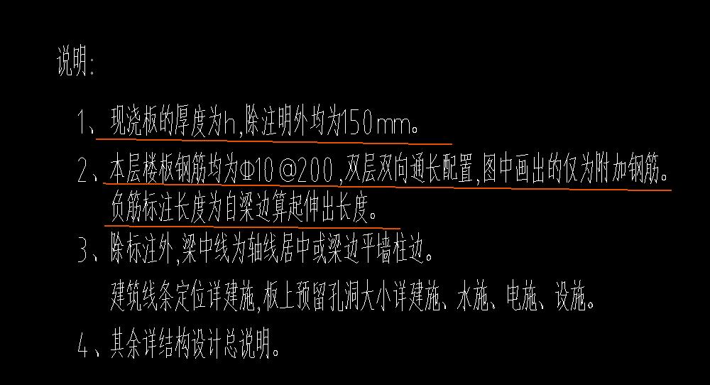 云南,土建,土建计量GTJ,预算,答疑:图中的意思是单块板通长布置还是多块板整体通长布置-云南土建,预算,土建计量GTJ,