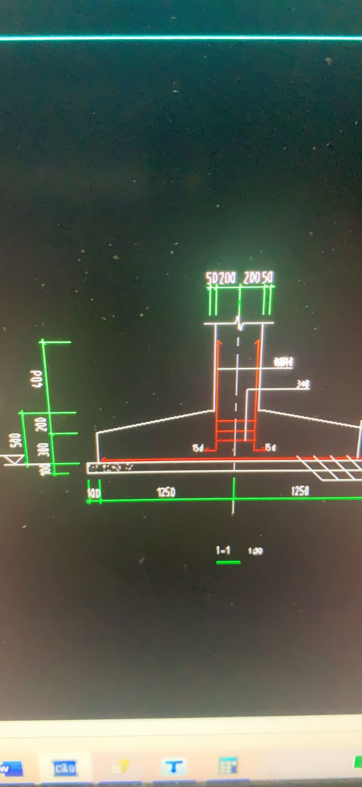 土建,土建计量GTJ,湖北,设计,答疑:独立基础上层数据填400还是450,那个50表示什么-湖北土建,设计,土建计量GTJ,