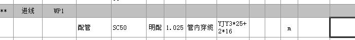天津,安装,电力,预算,答疑:这种多芯电缆,我要算几个电缆头预留-天津安装,电力,预算,