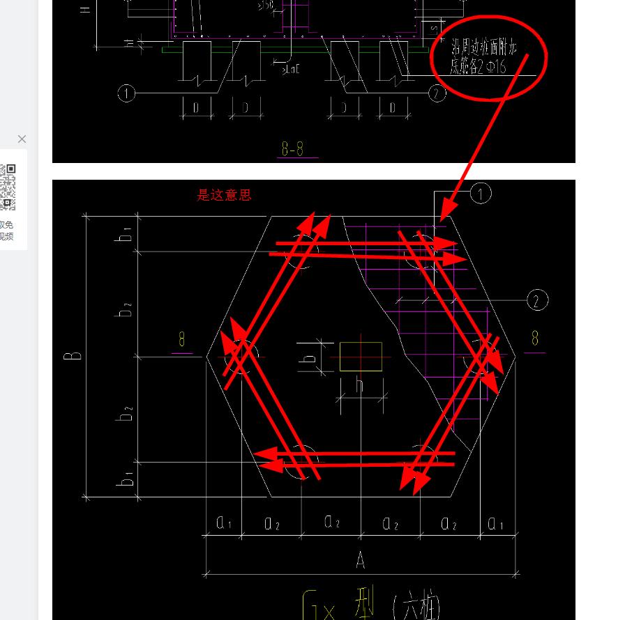 土建计量GTJ,广东,答疑:请教图中的沿周边桩面附加底筋各2b16该怎么理解,感谢-广东土建计量GTJ,