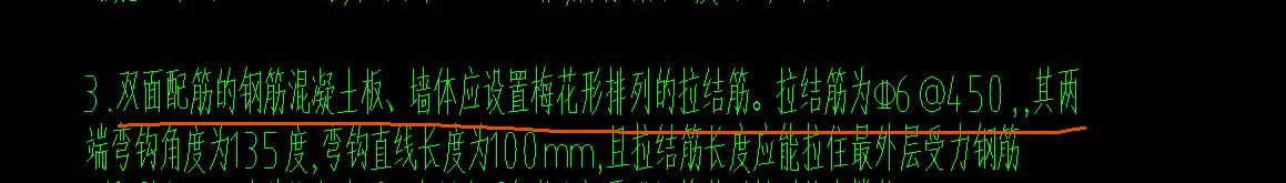 土建计量GTJ,江苏,答疑:拉结筋-江苏土建计量GTJ,