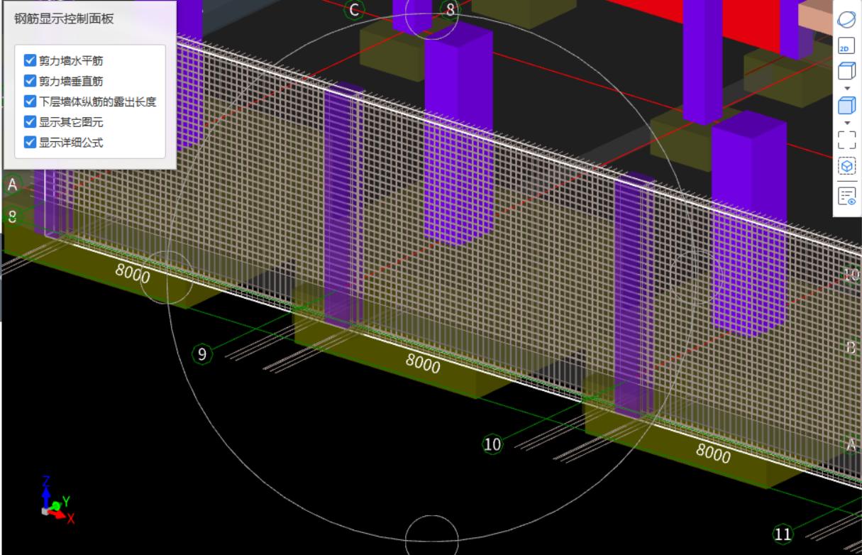 土建,土建计量GTJ,江苏,答疑:剪力墙在筏板基础设置锚固长度无法实现-江苏土建,土建计量GTJ,