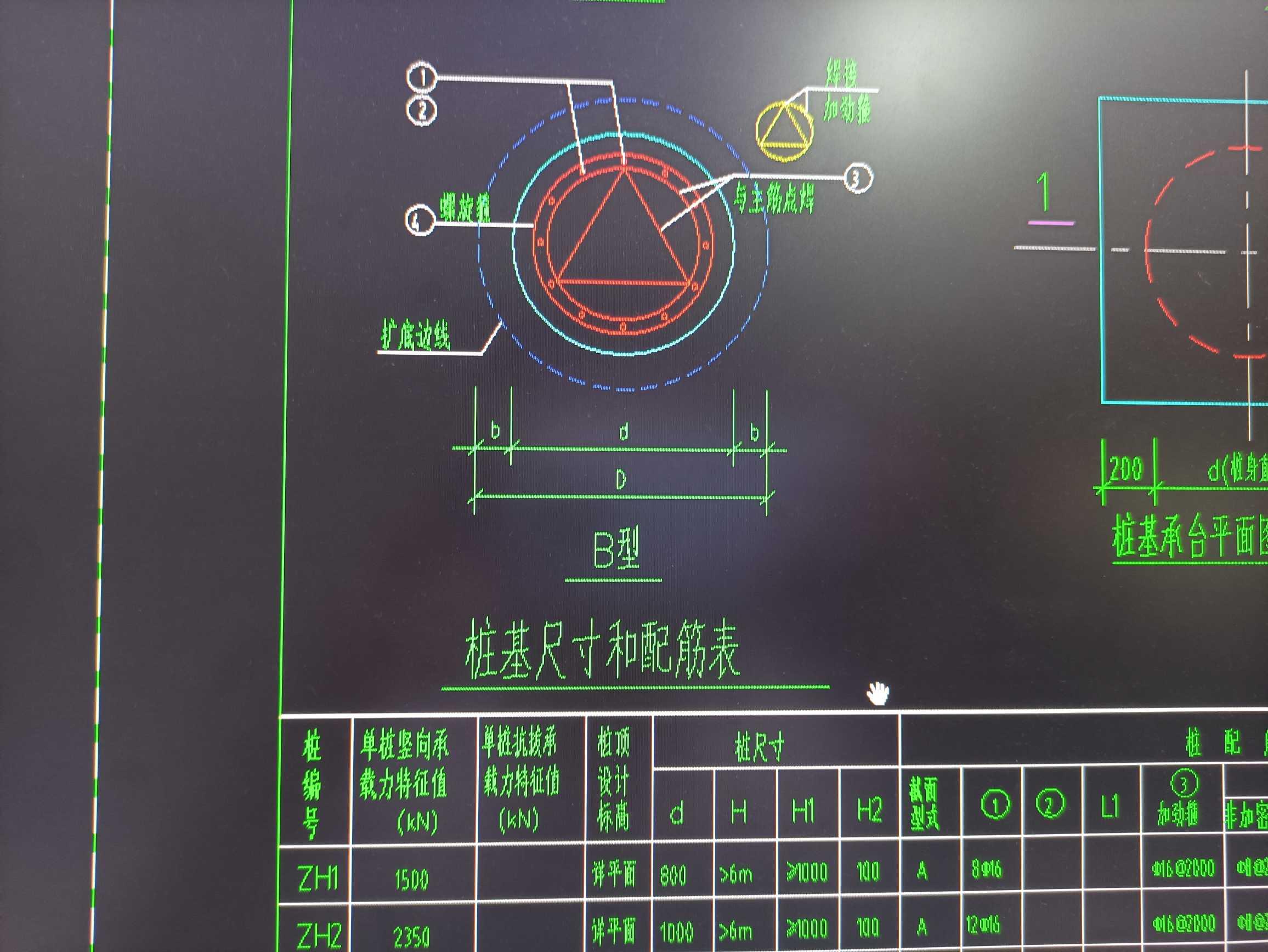 土建,湖南,答疑:请教这个三角形的加劲箍如何计算工程量呢-湖南土建,