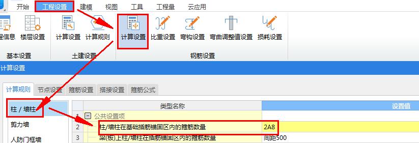 上海,土建,答疑:请教基础的柱墩,这个侧面加筋如何加啊,加在哪里,还有柱子的3c8钢筋如何加,谢谢-上海土建,