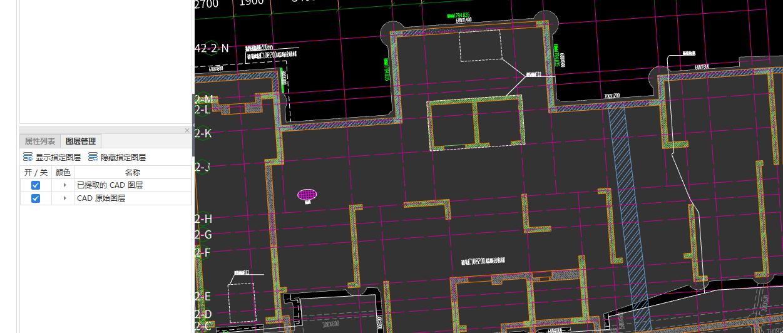 土建,贵州,答疑:GTJ2021软件-贵州土建,