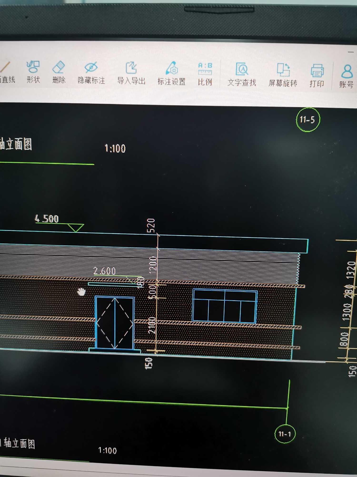 土建,土建计量GTJ,广东,预算,答疑:墙身绘制-广东土建,预算,土建计量GTJ,