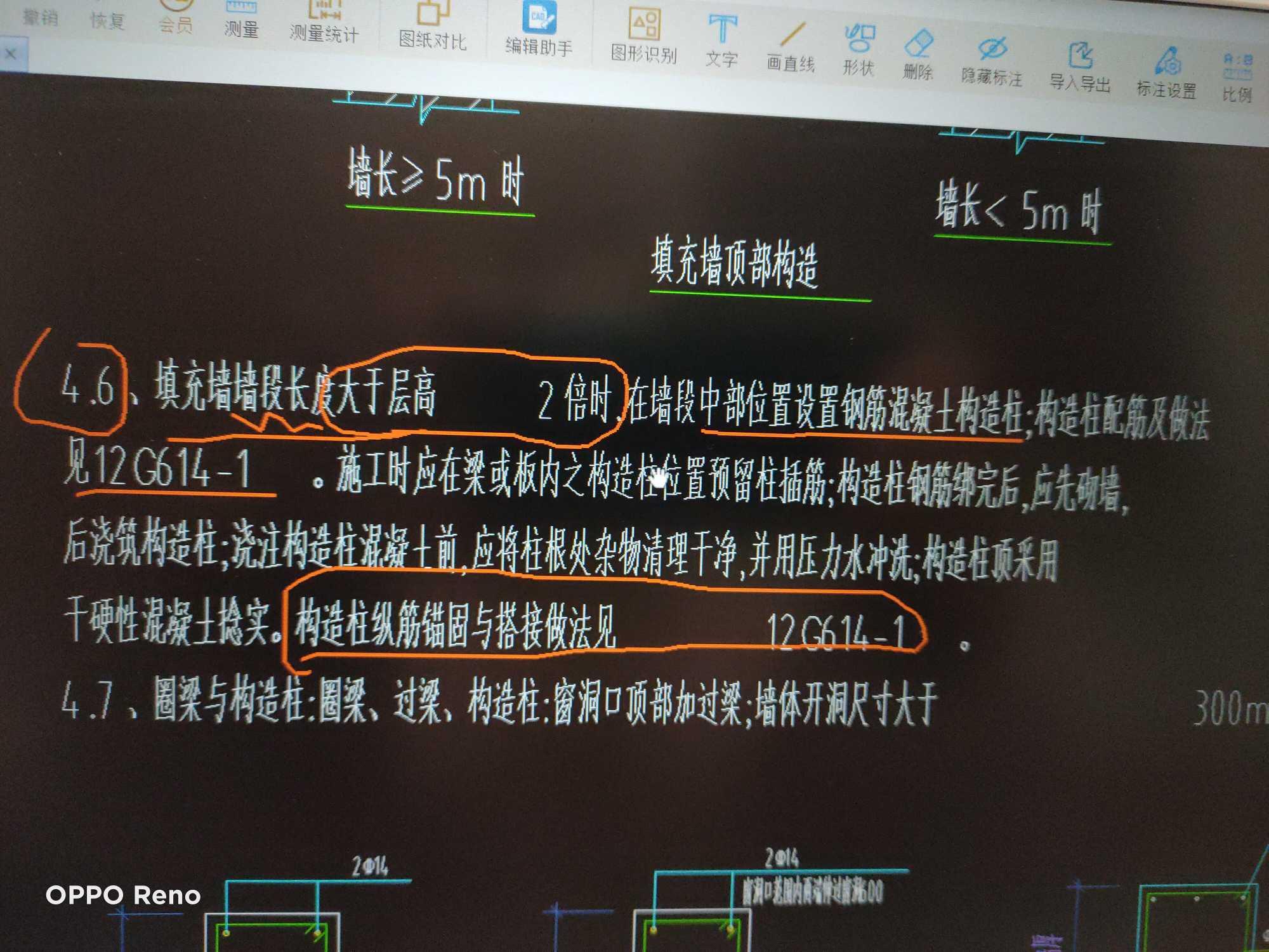土建,辽宁,答疑:请教12G614-1中 构造柱的纵筋锚固与搭接是是多少呀,-辽宁土建,