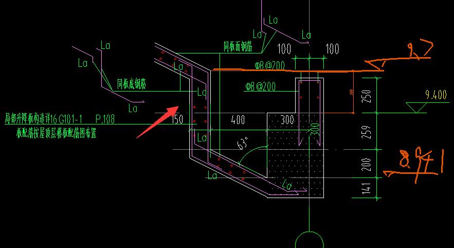 土建,江苏,预算,答疑:屋面斜板中间竖向的升降板应该用什么布置?-江苏土建,预算,