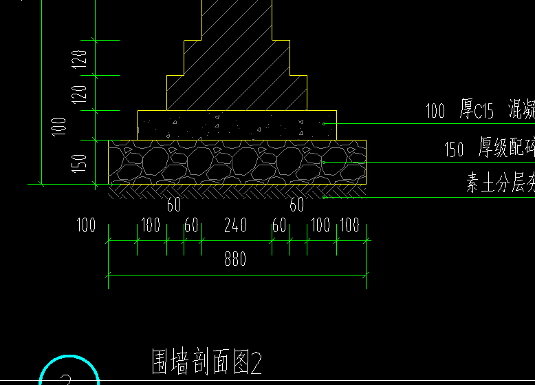 土建,浙江,答疑:请教我要算剖面图2这一段的土方量他的长度应该是如何算的-浙江土建,