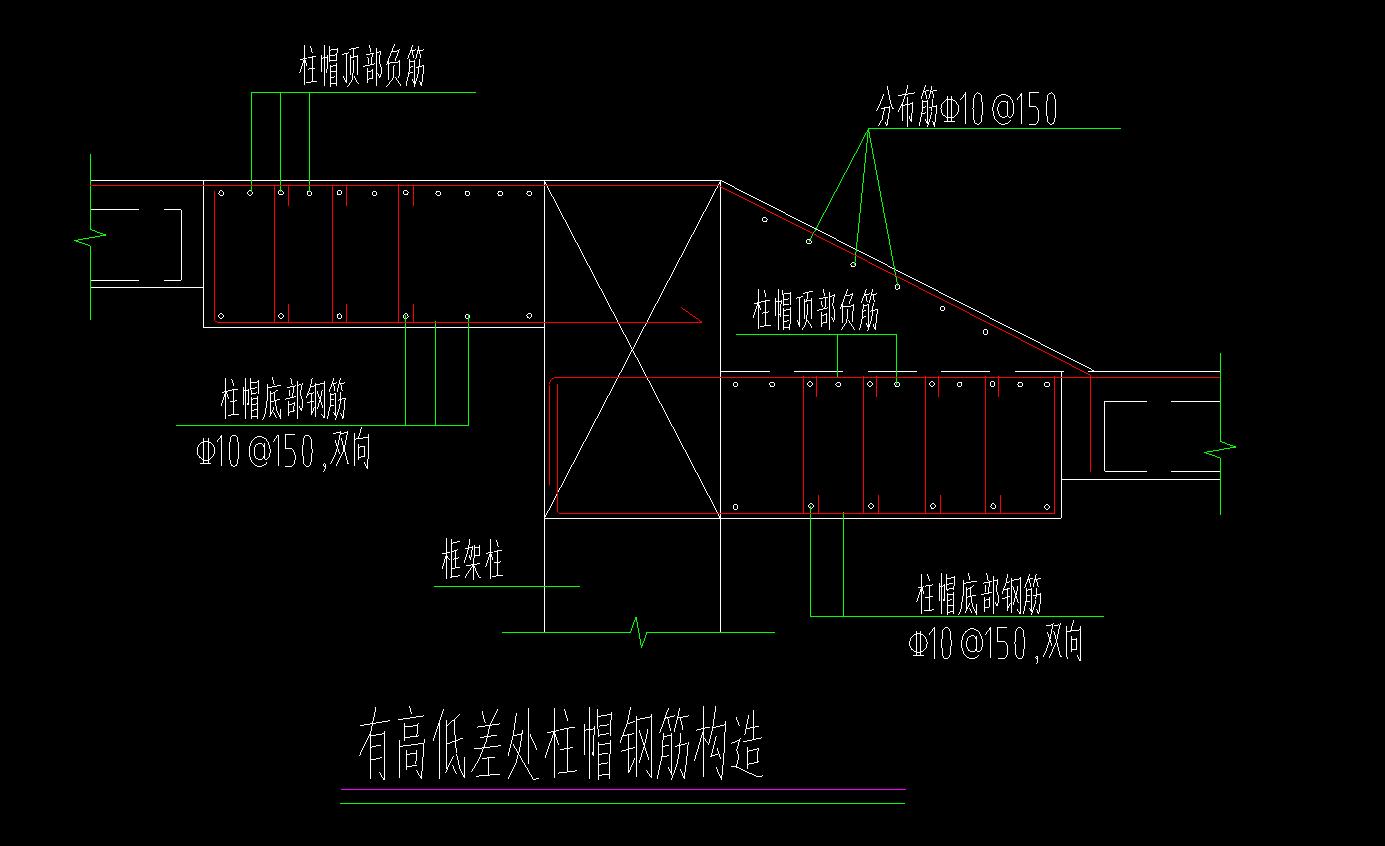 土建,重庆,答疑:有高低差处的柱帽如何画?(详图)-重庆土建,