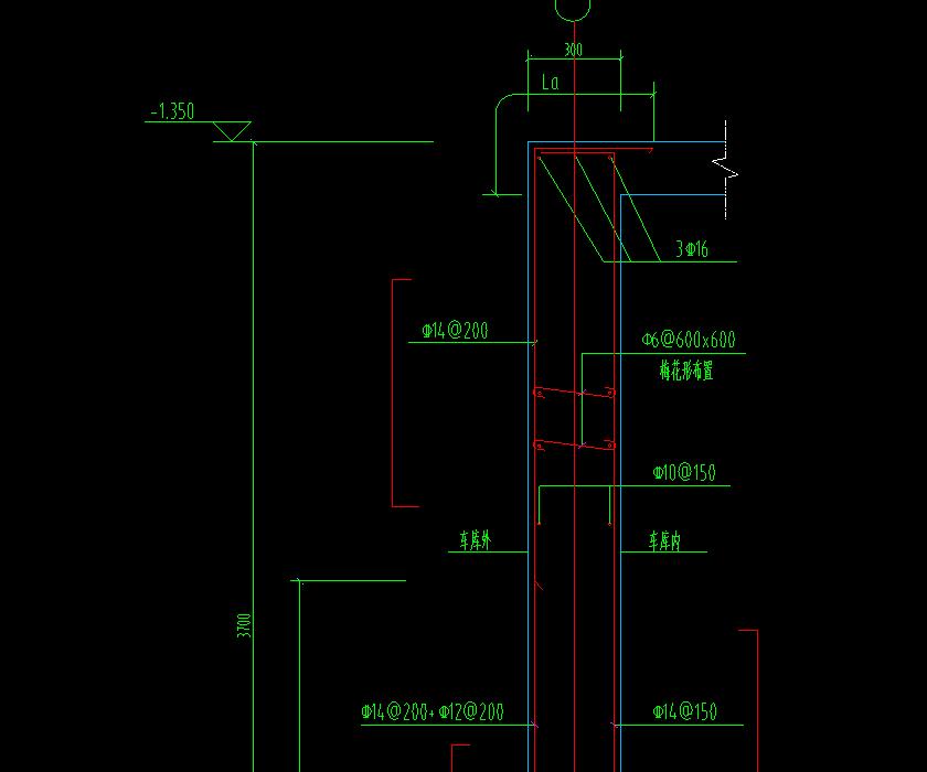 土建,土建算量GCL2013,土建计量GTJ,湖南,预算,答疑:剪力墙钢筋如何设置,外侧与压墙筋-湖南土建,预算,土建算量GCL2013,土建计量GTJ,
