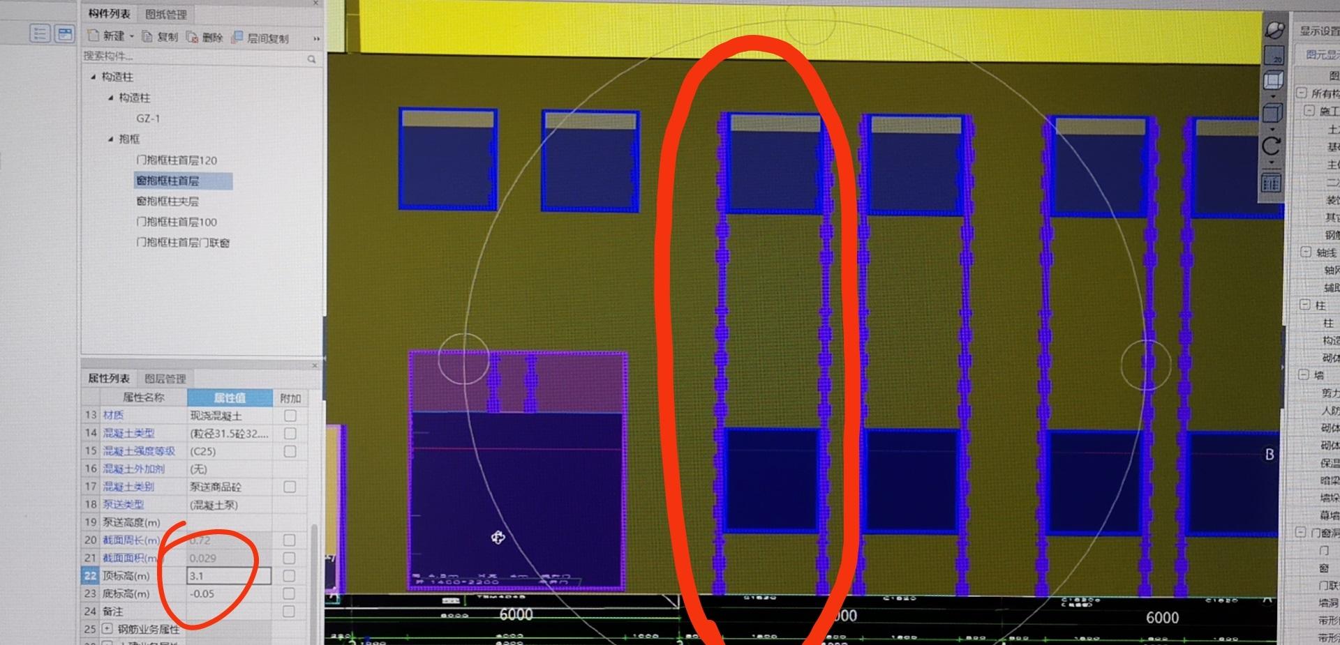 土建,江苏,答疑:两排窗在同层,抱框柱设置问题:设置标高3.1m后,柱还是升到了上面的窗-江苏土建,
